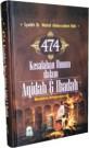 474 Kesalahan Umum Dalam Akidah dan Ibadah Beserta Koreksinya