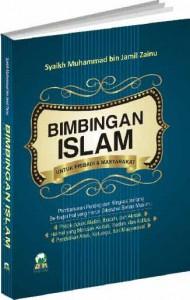Bimbingan Islam Untuk pribadi dan Masyarakat