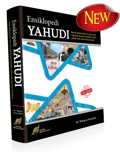 Ensiklopedi-Yahudi
