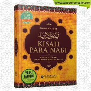 Buku Kisah Para Nabi Ibnu Katsir Ummul Qura