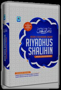 Matan dan Terjemah Lengkap Riyadhus Shalihin