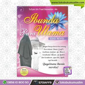 Buku Ibunda Para Ulama – Sufyan bin Fuad Baswedan