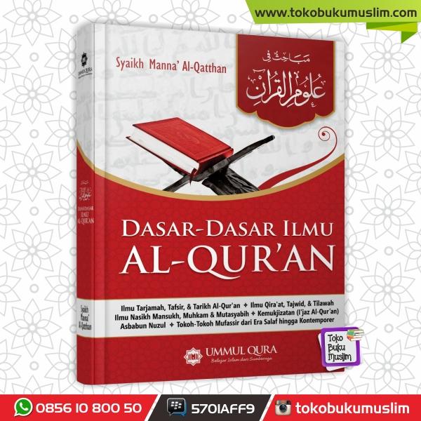 Buku Dasar Dasar Ilmu Al Quran Ummul Qura