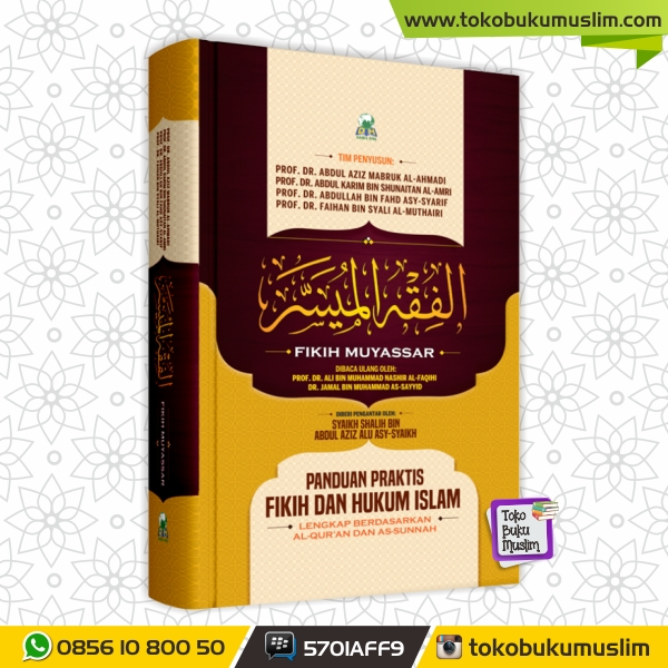 Buku Fikih Muyassar