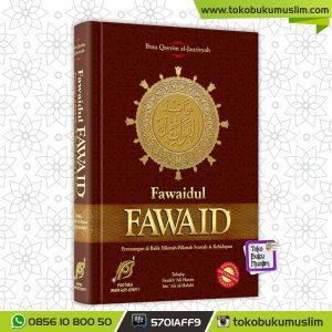 Buku Fawaidul Fawaid – Ibnu Qayyim Al-Jauziyyah