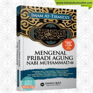 Buku Mengenal Pribadi Agung Nabi Muhammad