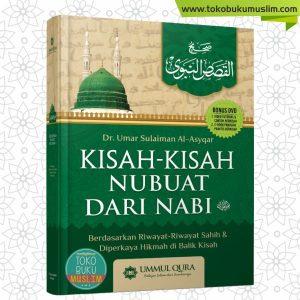 Buku Kisah Kisah Nubuat dari Nabi Ummul Qura