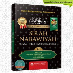 Buku Ar Rahiq Al Makhtum Sirah Nabawiyah Sejarah Hidup Nabi Muhammad