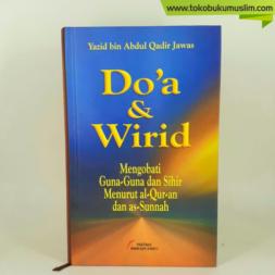 Doa dan Wirid Mengobati Guna Guna dan Sihir