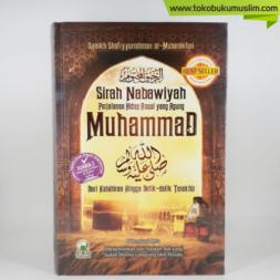 Perjalanan Hidup Rasul Yang Agung Muhammad